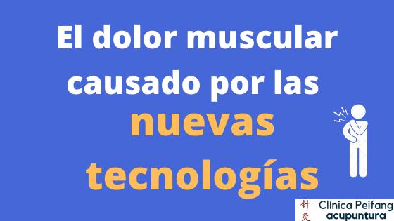 Blog de el dolor causado porlas nuevas tecnologías